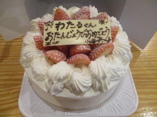 12月2日(金)・・・クリスマスケーキご予約開始!_f0202703_1964998.jpg