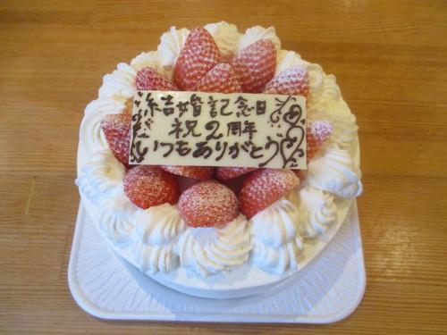 12月2日(金)・・・クリスマスケーキご予約開始!_f0202703_1965982.jpg