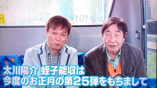 どうなる?「ローカル路線バス乗り継ぎの旅」_b0298605_01363740.jpg