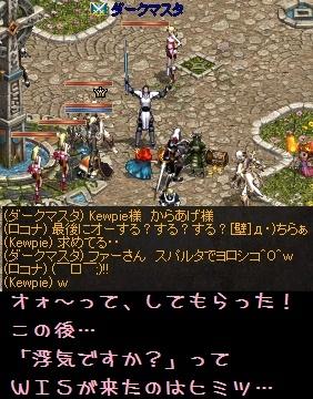 f0072010_20003273.jpg