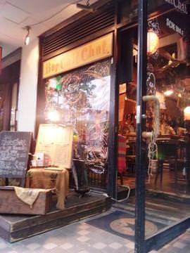 【LIVE】 12/7(水)@BarChitChat で元晴@Motoharu___ クロマニヨンのシゲさん他と♬ →_b0032617_134914100.jpg