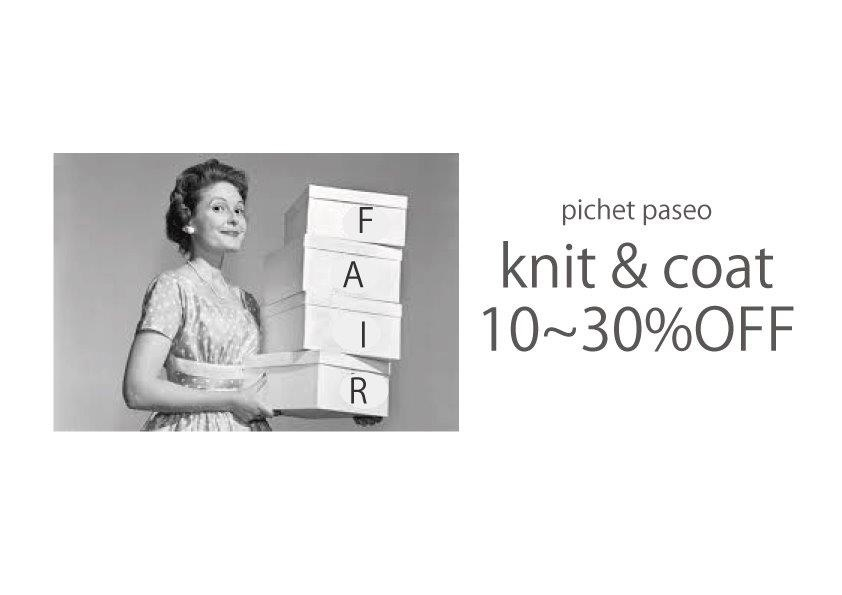 knit & coat special price fair💎_f0335217_11112787.jpg