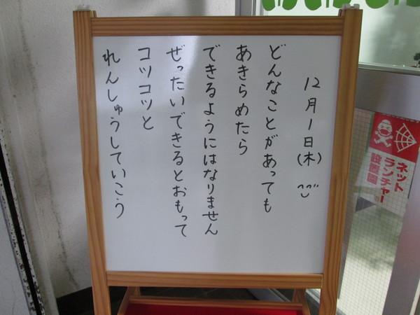 c0157030_14341589.jpg