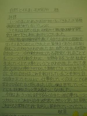 a0191732_19500256.jpg