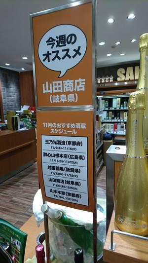 プチ便り(大丸心斎橋店様)_a0206870_159271.jpg