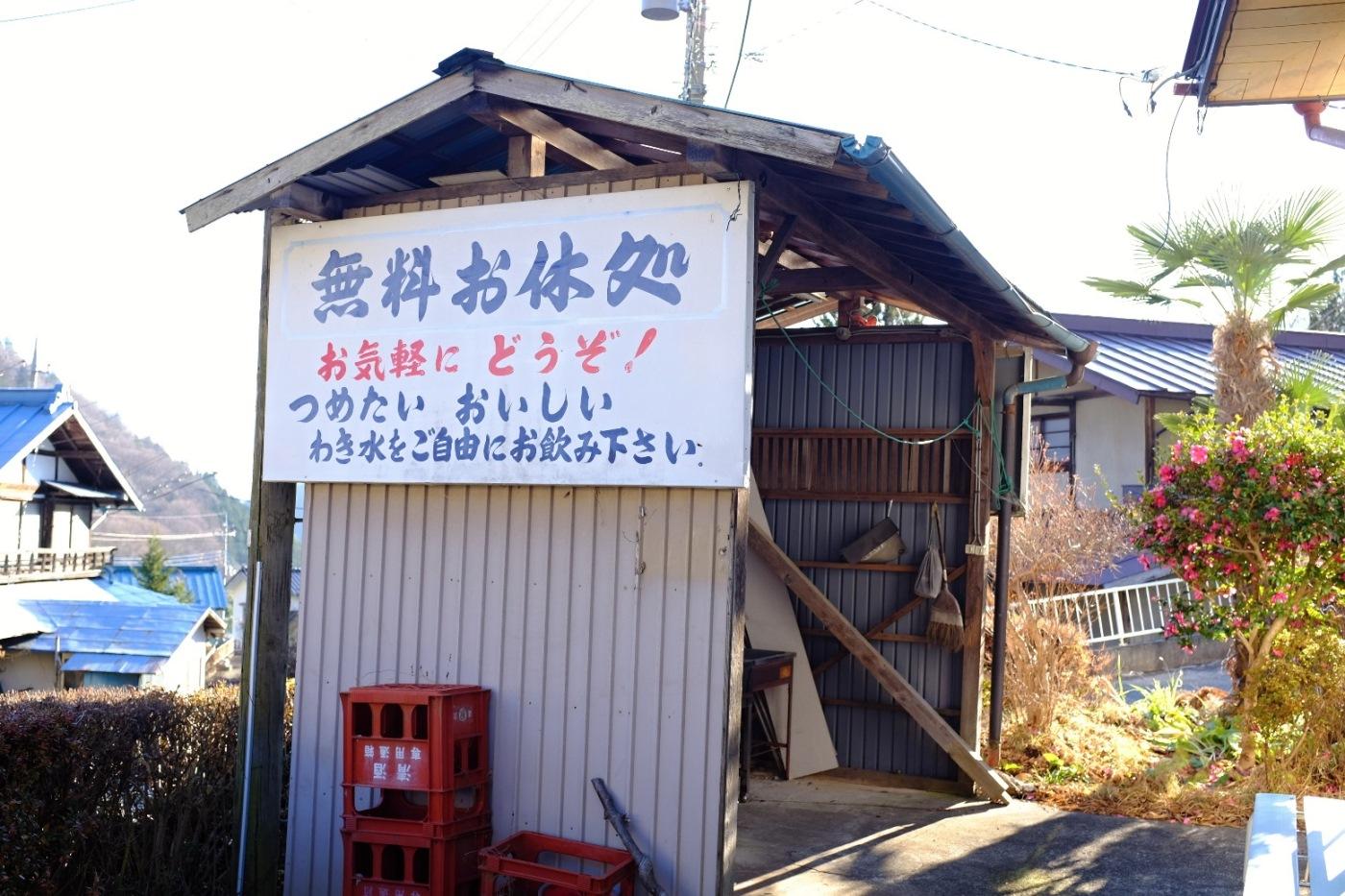 2015/12/18 乾徳山 道満山 04_d0233770_23412214.jpg