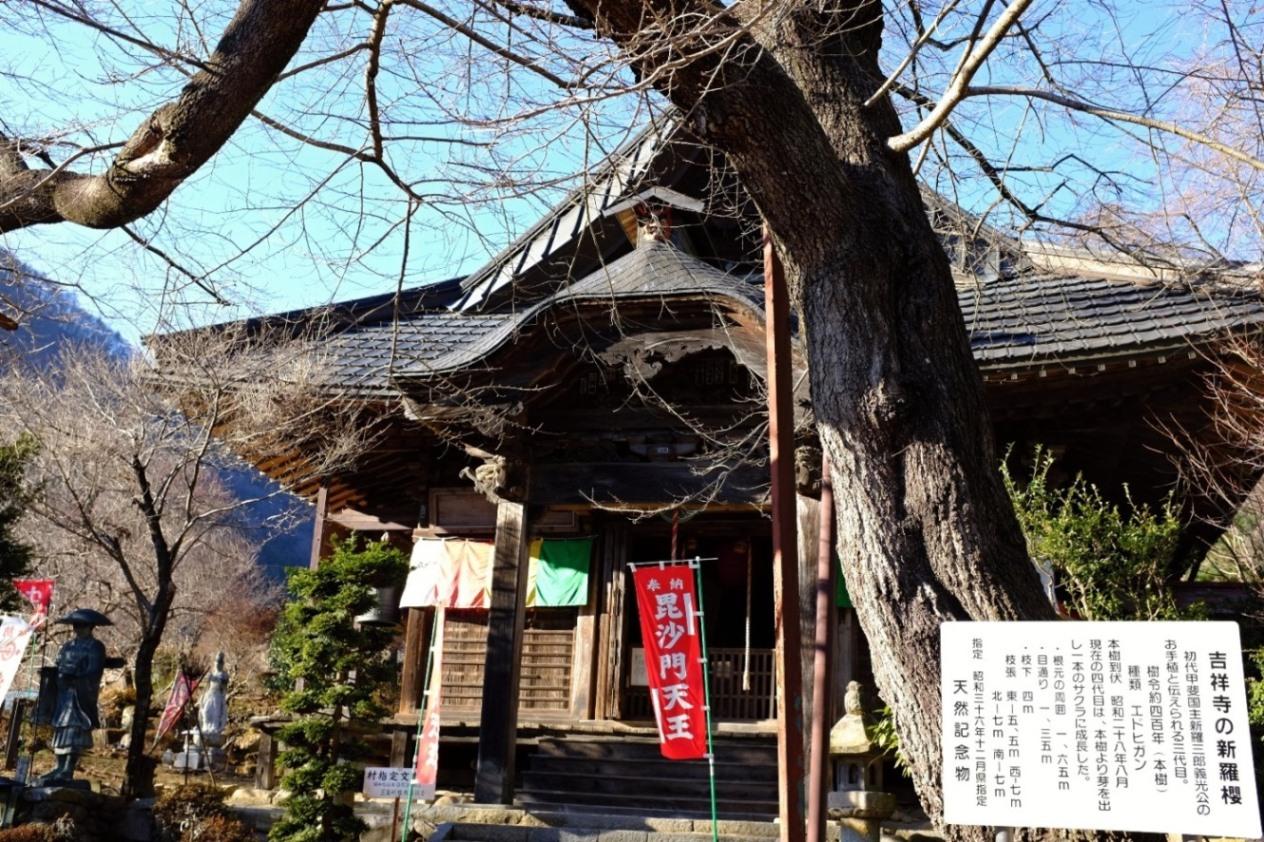 2015/12/18 乾徳山 道満山 04_d0233770_23414539.jpg