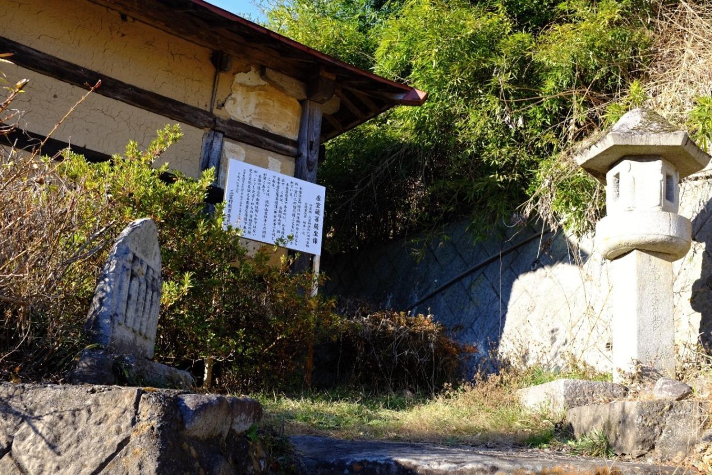 2015/12/18 乾徳山 道満山 04_d0233770_2344327.jpg