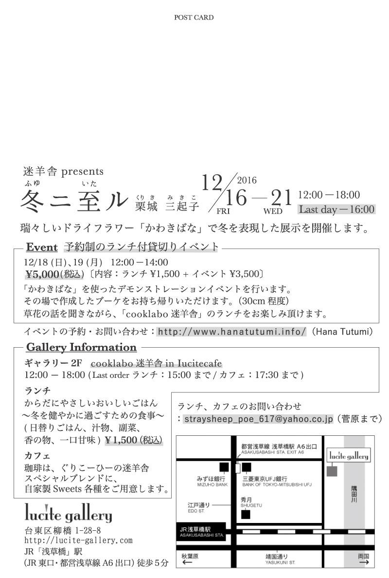 f0079271_13392916.jpg