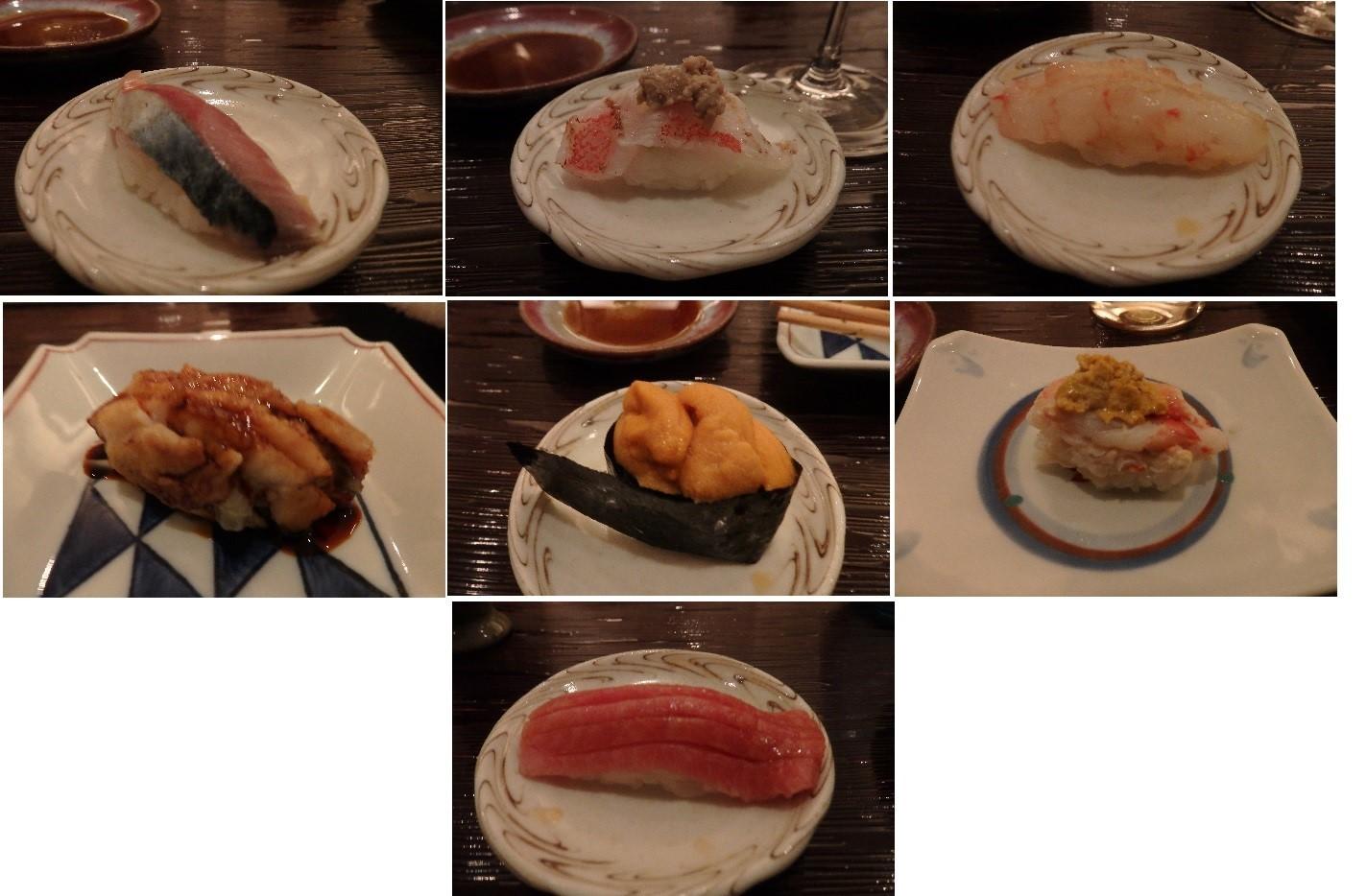 誕生日のお祝いをお寿司屋さんで… 『鮨一』 このお店に行きました。_f0362073_11300849.jpg