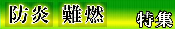 d0063392_1685867.jpg