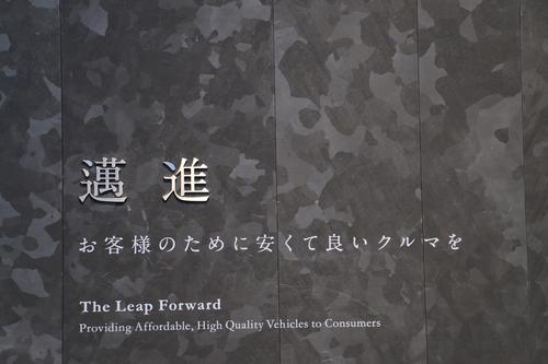 トヨタ産業技術記念館・37_c0075701_17493371.jpg