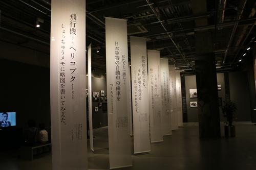 トヨタ産業技術記念館・37_c0075701_17493526.jpg