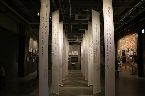 トヨタ産業技術記念館・37_c0075701_1749397.jpg