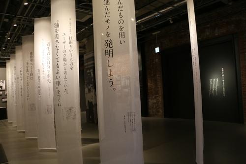 トヨタ産業技術記念館・37_c0075701_17494686.jpg