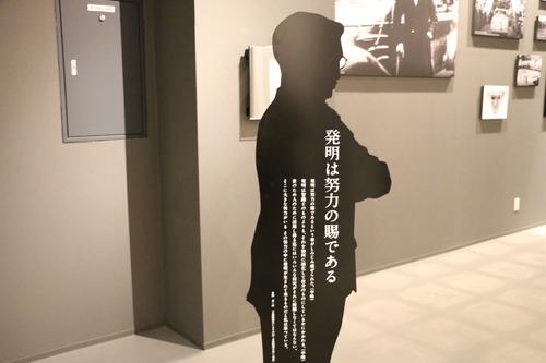 トヨタ産業技術記念館・37_c0075701_17495085.jpg