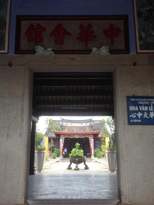 2014年3月ベトナムの世界遺産都市ホイアン、ダナンを巡る_b0127002_19503447.jpg