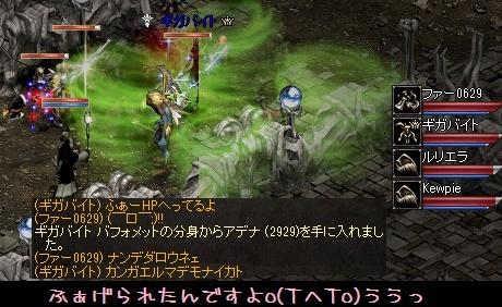 f0072010_18280150.jpg