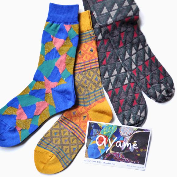 本日より、Ayame\' 2016 A/W Collection Fairs スタートです。_d0193211_17165394.jpg
