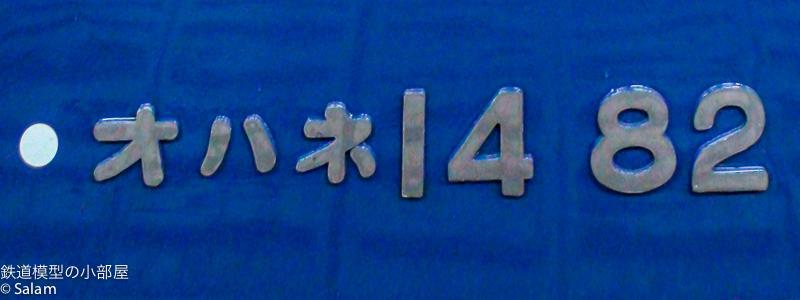 f0229311_9305226.jpg