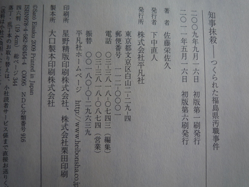 c0189218_9125392.jpg