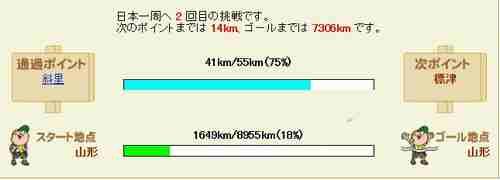 b0008825_10205710.jpg