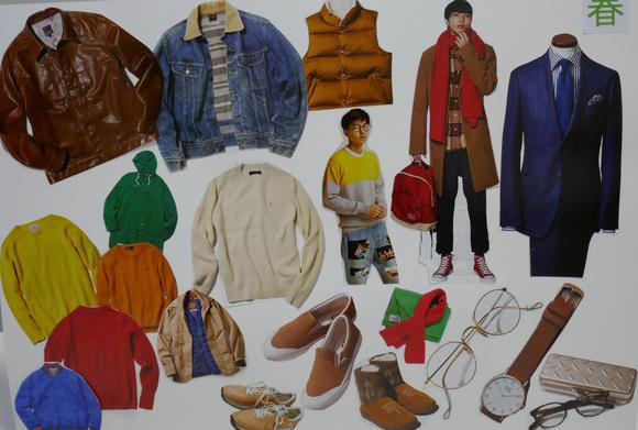 秋冬ファッションコーディネート_d0116430_3281570.jpg