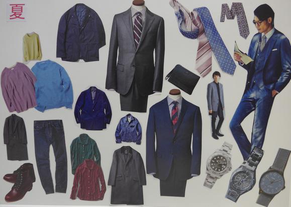 秋冬ファッションコーディネート_d0116430_3285285.jpg