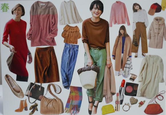 秋冬ファッションコーディネート_d0116430_3294160.jpg