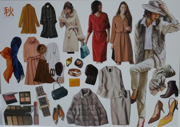 秋冬ファッションコーディネート_d0116430_3302436.jpg