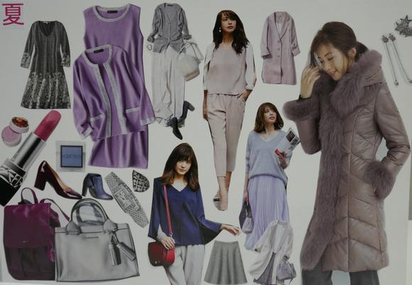 秋冬ファッションコーディネート_d0116430_33044.jpg