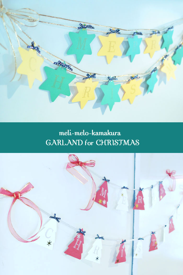 ◆【イベントレポート】 鎌倉・長谷の古民家『蕾の家』でクリスマスガーランド作り♪_f0251032_16434993.jpg