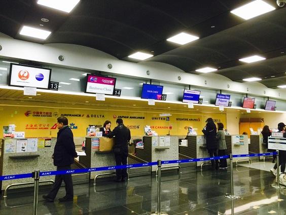 事前搭乗手続(江南都心空港ターミナル) _b0060363_11544811.jpg