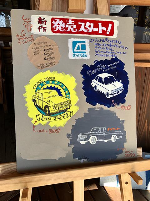 「さんかくまど」から、長袖Tが発売!!_a0044064_21331269.jpg