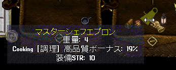 b0022669_055798.jpg