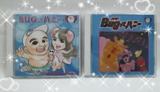 12/5よりTOKYO MX2「Bugってハニー」放送開始!_a0087471_01521389.jpg