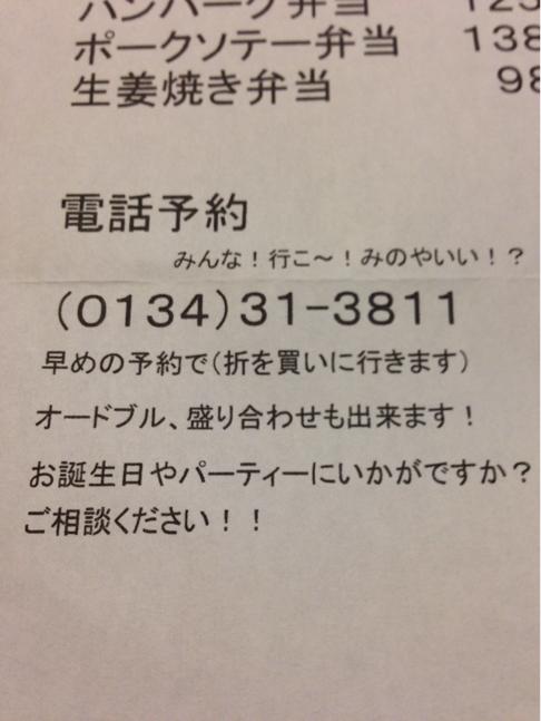 b0271789_15434236.jpg