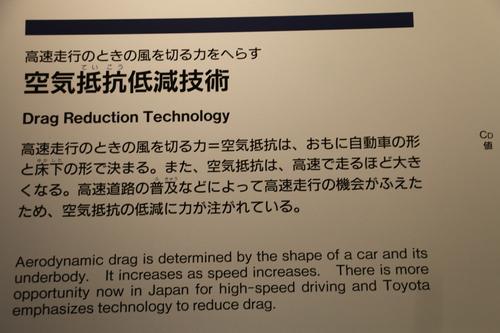 トヨタ産業技術記念館・45_c0075701_1883159.jpg
