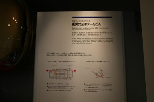 トヨタ産業技術記念館・45_c0075701_1885418.jpg
