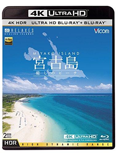 UHDBD視聴できます☆_c0113001_21422434.jpg