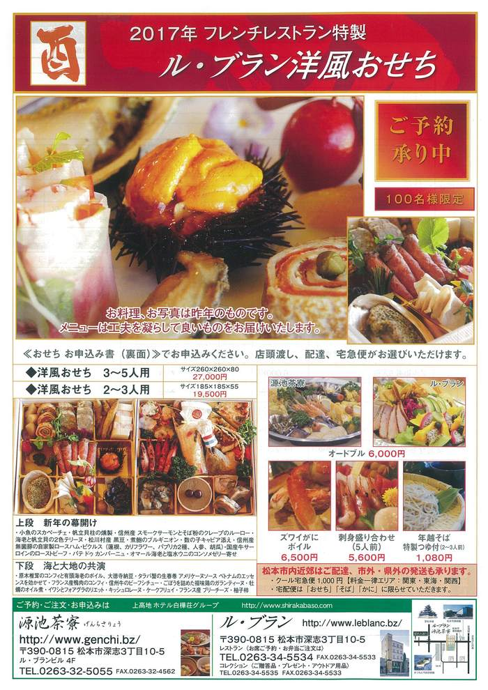 年末お料理各種_b0237604_12375791.jpg