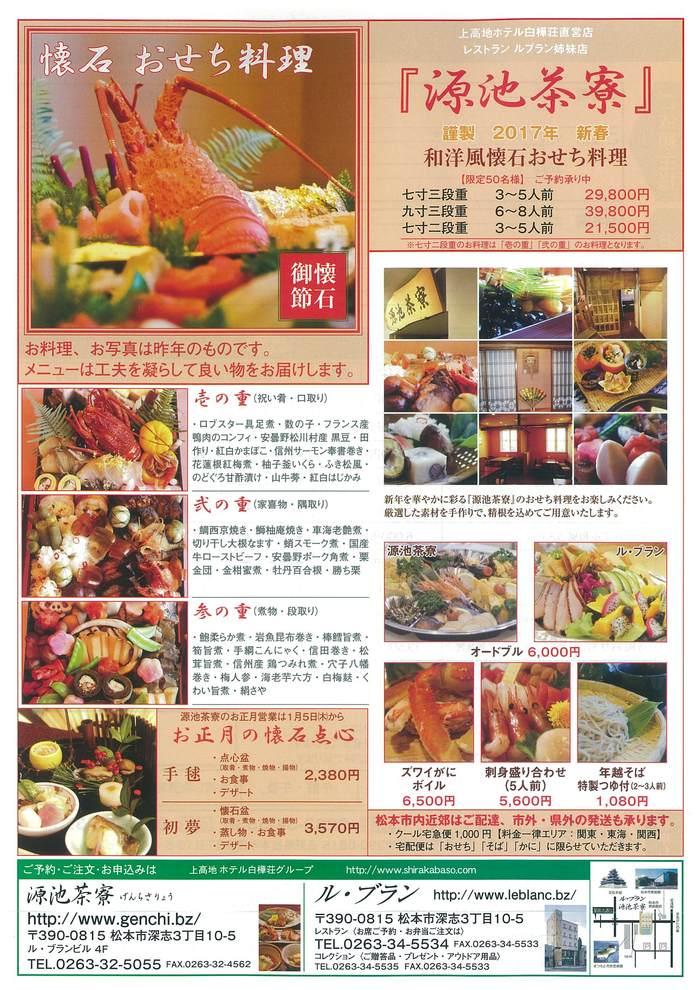 年末お料理各種_b0237604_12382661.jpg