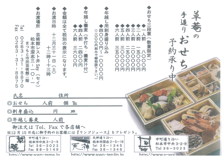 年末お料理各種_b0237604_12385362.jpg
