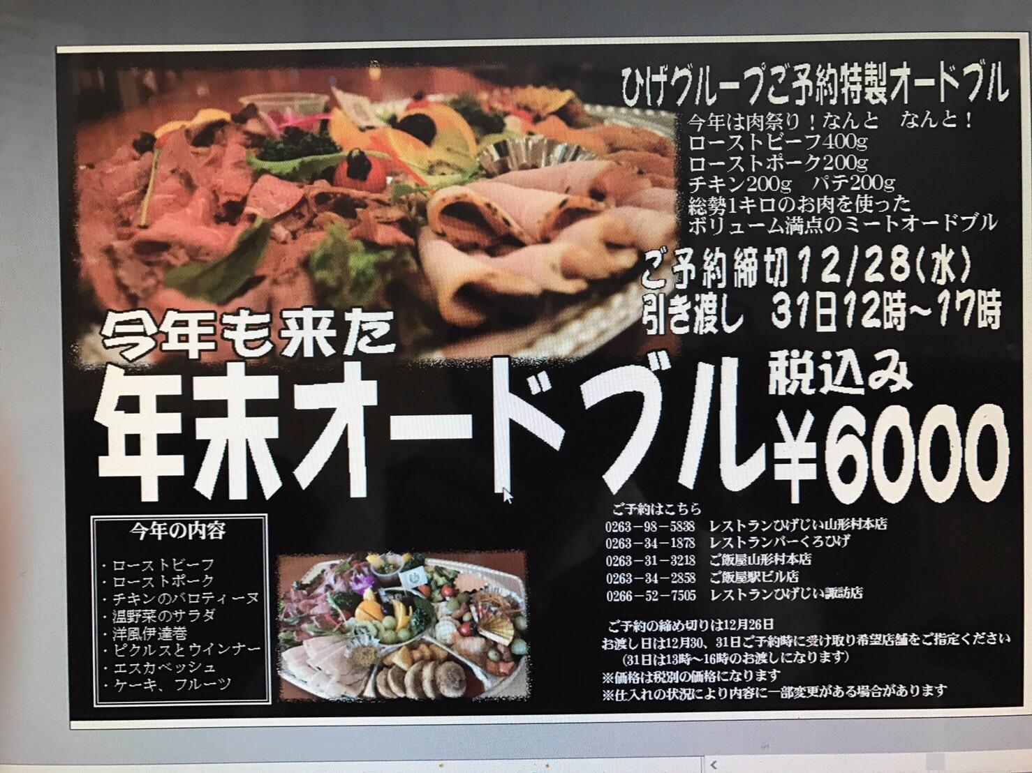 年末お料理各種_b0237604_14594277.jpg