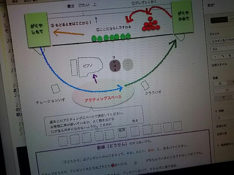 f0024708_0575276.jpg