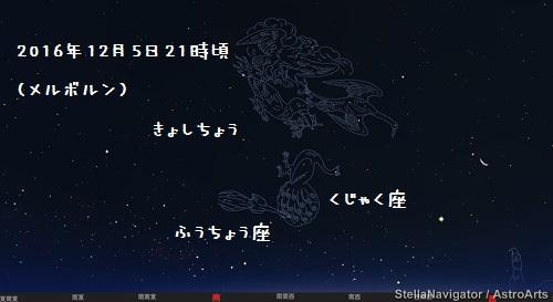 b0363818_1045687.jpg