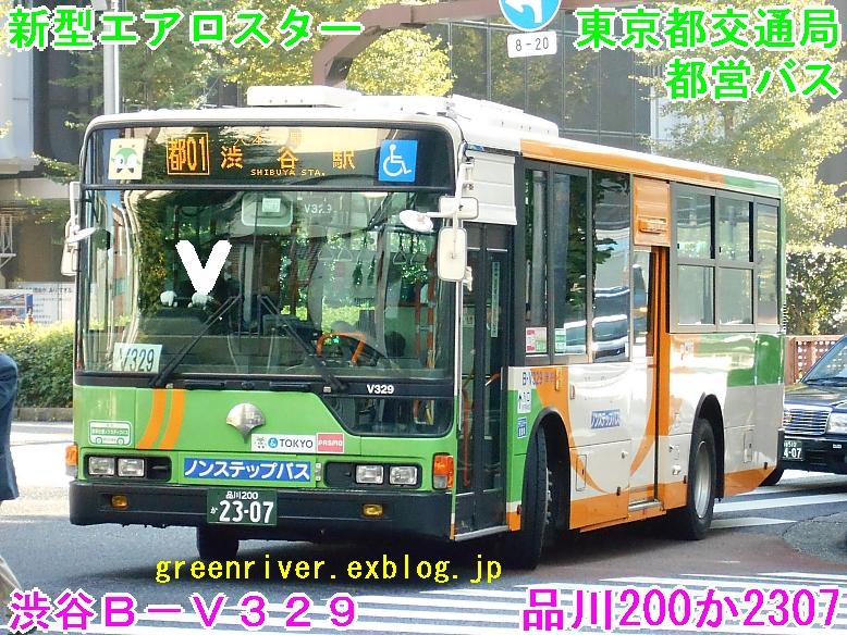 e0004218_20103837.jpg