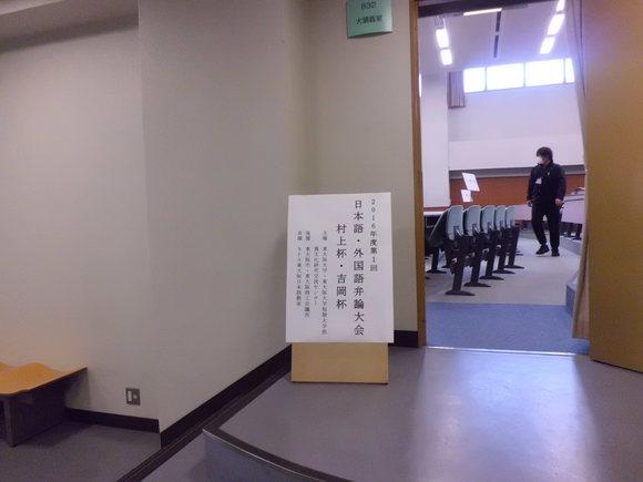 東大阪大学外国人弁論大会_e0175020_19491848.jpg