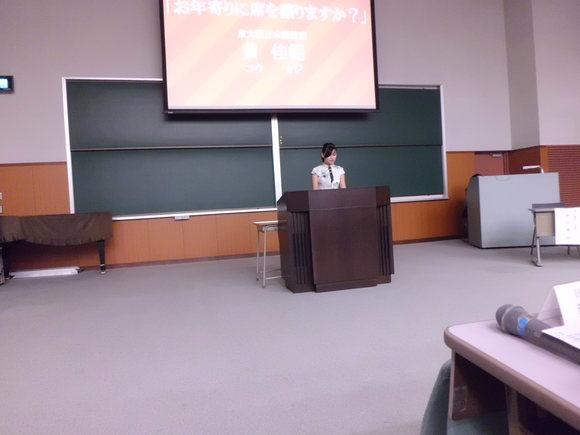 東大阪大学外国人弁論大会_e0175020_19542770.jpg