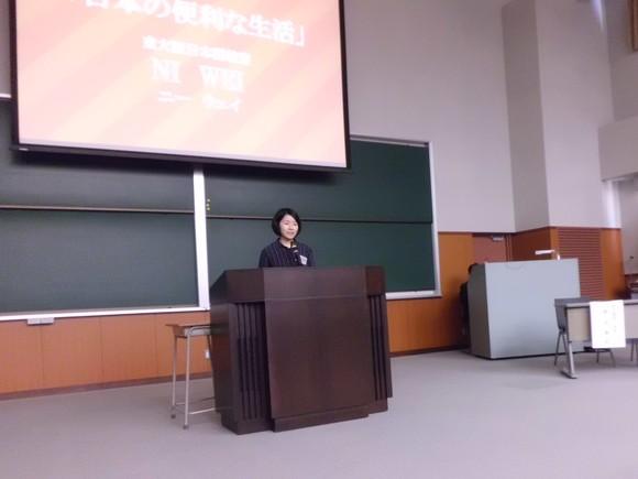 東大阪大学外国人弁論大会_e0175020_2013974.jpg